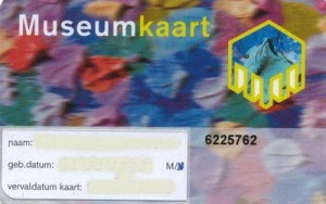 La museumkaart néerlandaise permet l'accès à 400 musées des Pays Bas, pourquoi pas un système similaire en NPDCP ?